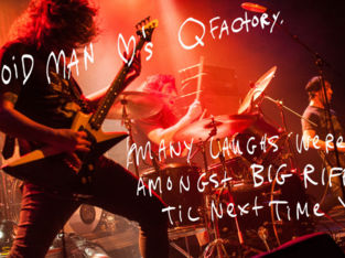 Mutoid Man Quote